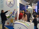 CK-11 at Electrical Networks of Russia - 2016 Exhibition