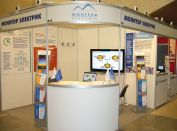 Monitor Electric participates in exhibition