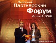 Monitor Electric is Microsoft Best Partner 2007