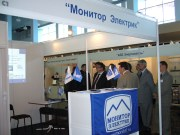 'Monitor Electric' participates in the exhibition