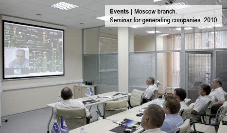Moscow branch. Seminar for generating companies. 2010.